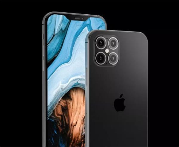 Apple iPhone 12 सीरीज़ की लीक हुईं कीमतें, iPhone 11 से भी कम में आएगा बेस वेरिएंट