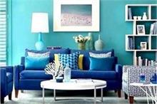 Turquoise Color का टच देगा घर को मॉडर्न व क्लासी लुक