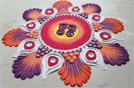 Navratri special rangoli design