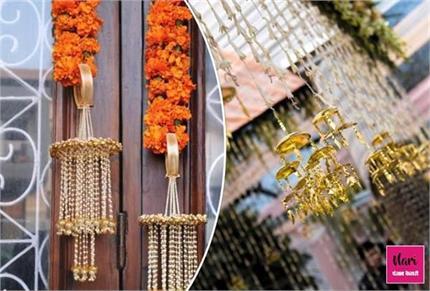 Decor Trend! शादी के बाद कलीरों से करें कमरे की डैकोरेशन, यहां से...