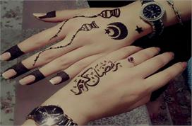 Eid Special mehandi design