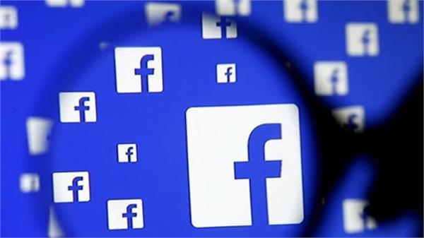 Facebook की इस गलती से लीक हुए लाखों इंस्टाग्राम यूजर्स के पासवर्ड्स