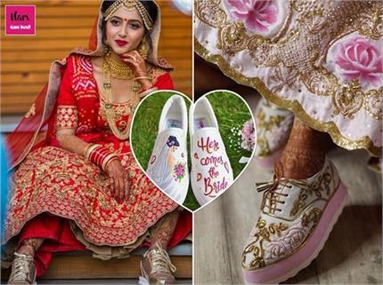 कंफर्ट के साथ स्टाइल, Bridal Sneakers के एकदम लेटेस्ट डिजाइन्स