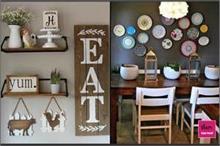 Wall Decor: किचन की दीवारों को यूं दें मॉर्डन लुक (See Pics)