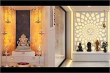 Mandir Room के देखिए एकदम लेटेस्ट डिजाइन्स