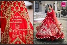 Trend Alert: दुल्हनों में बढ़ा Love Story मोटिफ लहंगे का...