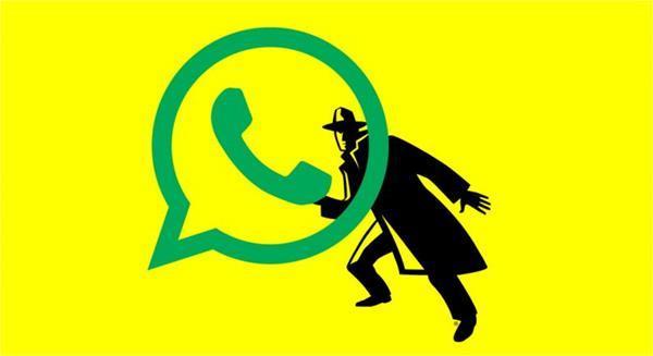 Video कॉल से हो सकता है आपका WhatsApp अकाउंट हैक, ऐसे बचें
