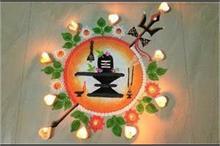 Mahashivratri 2021: खूबसूरत रंगोली के आसान डिजाइन्स