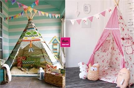 DIY Ideas: बच्चों के लिए खुद तैयार करें मिनी Teepees टैंट हाउस