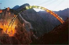 Arch of worlds highest railway bridge in chenab river is completed