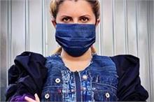 जींस या जैकेट नहीं, अब Denim Mask आया का ट्रैंड