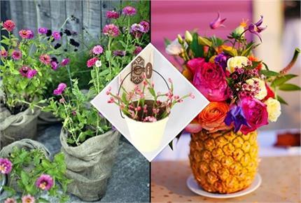 गर्मियों में घर को कूल रखें से Flowers, डैकोरेशन के लिए लें ढेरों...