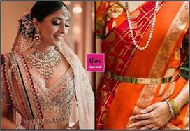 Kamarbandh Designs: भारतीय दुल्हनें कमर पर क्यों पहनती हैं...