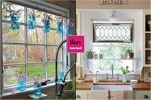 सिर्फ पर्दे से ही नहीं, इन यूनिक तरीकों से करें Window...