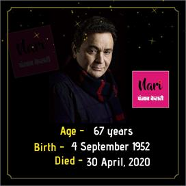 Rishi kapoor passed away