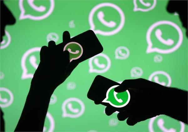 Whatsapp पर जल्द मिलेगा ये खास अपडेट, डूडल फीचर में मिलेंगे स्टिकर और इमोजी टैब