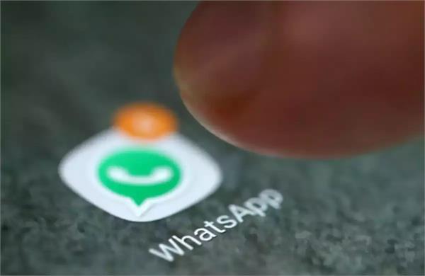 Whatsapp में होने वाला है बदलाव, कुछ ऐसा दिखेगा ये नया फीचर