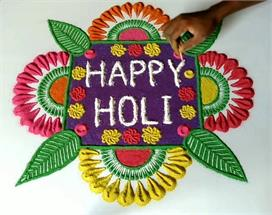 10 Easy and Beautiful Designs of Holi Rangoli
