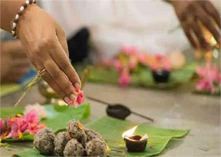 Pitru Paksha 2020: जानिए चतुर्थी श्राद्ध और पिंडदान और तर्पण की विधि