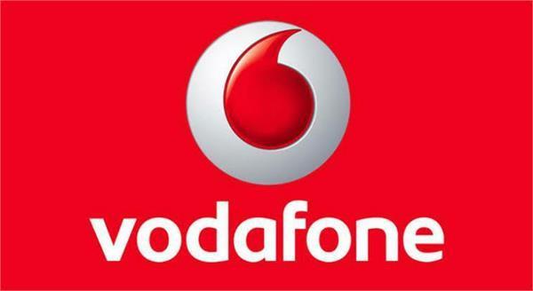 Vodafone ने उतारा 16 रुपए वाला 'फिल्मी रिचार्ज' प्लान, जानें क्या इसमें खास
