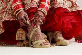 Bridal Footwear for summer