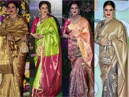 Rekha 10 best Kanjeevaram Saree