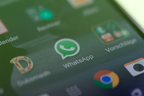 WhatsApp को अपनी भाषा में ऐसे करें इस्तेमाल, इन Steps को करें फॉलो