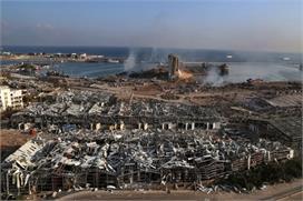Lebanon Beirut bomb Blast pictures
