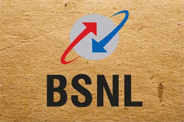 BSNL ने FTTH प्लान में किए बदलाव, रोज मिलेगा 170GB तक डेटा