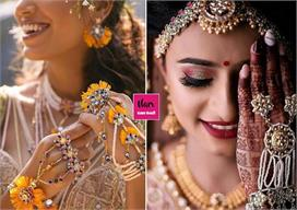 Bridal Haathphool designs
