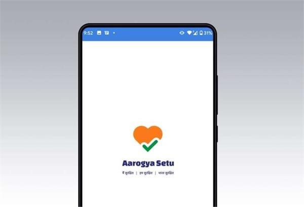 सरकारी और निजी कर्मचारियों के लिए अनिवार्य है Aarogya Setu एप्प का इस्तेमाल करना: रिपोर्ट