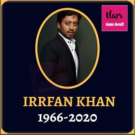 Irrfan Khan Rest In peace