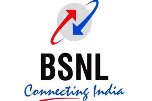 BSNL का नया स्पेशल लॉन्ग टर्म वैलिडिटी रिचार्ज प्लान हुआ लॉन्च