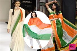 tricolour dress on republic day