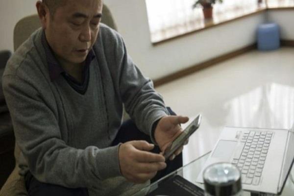 चीन के पहले साइबर dissident को इस कारण मिली 12 साल की सजा