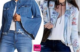 different style of denim jackets