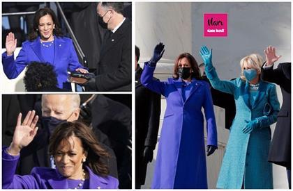 kamala harris inauguration day outifts
