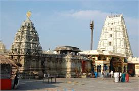 know the importance of shiva temple of india based on panchatatva