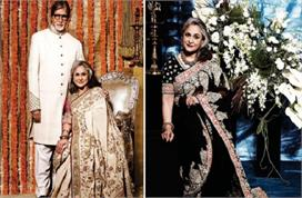 jaya bachchan saree collection