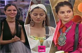 rubina dilaik latest outfits and earrings collection