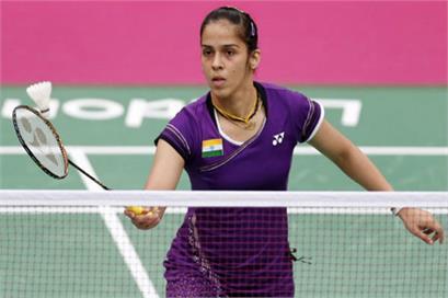 india open tournament