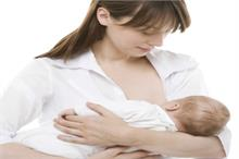 बच्चे के स्वास्थ्य के लिए अत्यधिक महत्वपूर्ण है स्तनपान