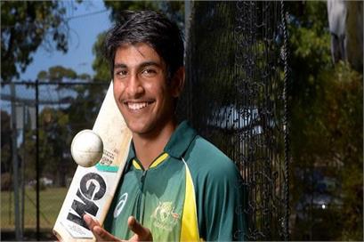 australian cricketer