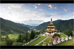 इस बार करें भूटान की सैर, उठाएं कुदरती खूबसूरती का मजा
