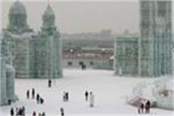 पूरा साल बर्फ से ढका रहता है यह शहर, -17 डिग्री तक पहुंच जाता है तापमान