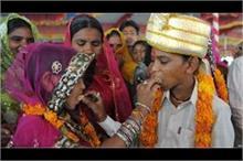 यहां शादी को लेकर मनाई जाती हैं अजीबो-गरीब रस्में