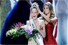 Miss Universe 2017ः साउथ अफ्रीका की डेमी-ले नेल-पीटर्स के...