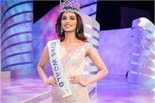 Miss World फाइनल राउंड में मानुषी ने पहना इस डिजाइनर का गाउन