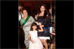 बेटी अाराध्या के जन्मदिन पर शॉर्ट ड्रैस में दिखीं Aishwarya