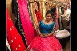 अपनी शादी में यह लहंगा पहनेगी भारती, देखें तस्वीरें